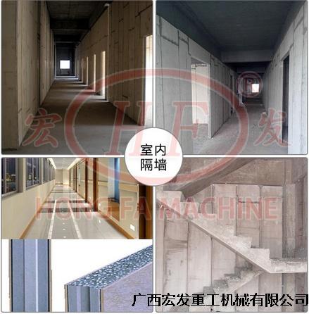 内墙1.jpg